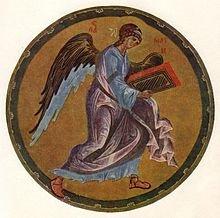 ანგელოზს თაყვანი სცეს