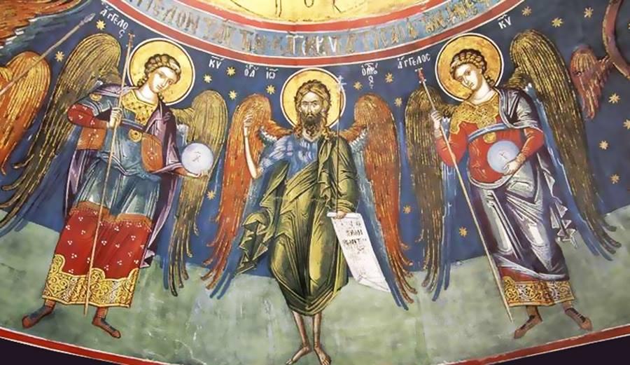 ანგელოზთა მთავართა შესახებ