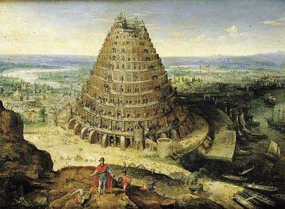 ბაბილონის გოდოლი