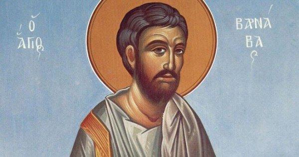 ბარნაბა წოდებული მოციქულად
