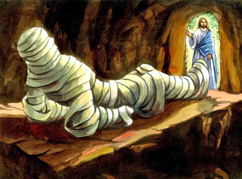 ჩვენ, მკვდრებს გვექადაგა