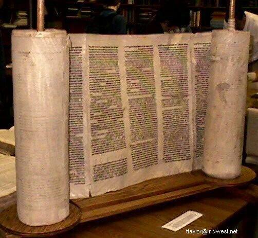 ძველი აღთქმა ქრისტეს შესახებ