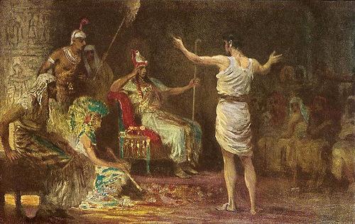 ეგვიპტური პერიოდის აღსრულებული წინასწარმეტყველებანი
