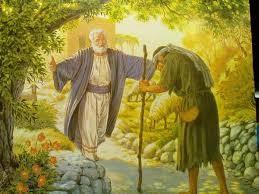 გაიხარებს უფალი