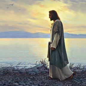 ღმერთი - იესო ქრისტე