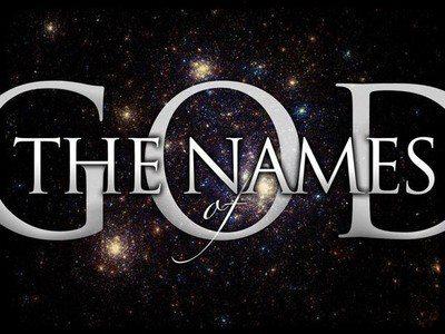 ღმერთის სახელთა შესახებ, რომლებიც ახასიათებენ მას