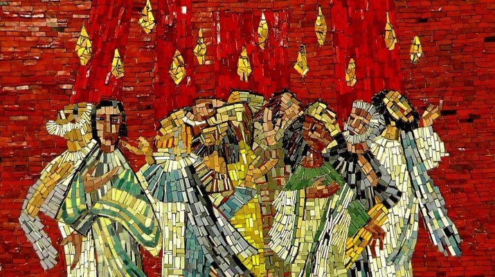 იესო ქრისტე - სულიწმიდით ნათლისმცემელი
