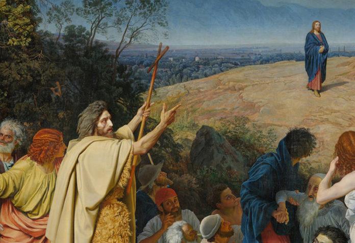 იოანე ნათლისმცემლის შესახებ