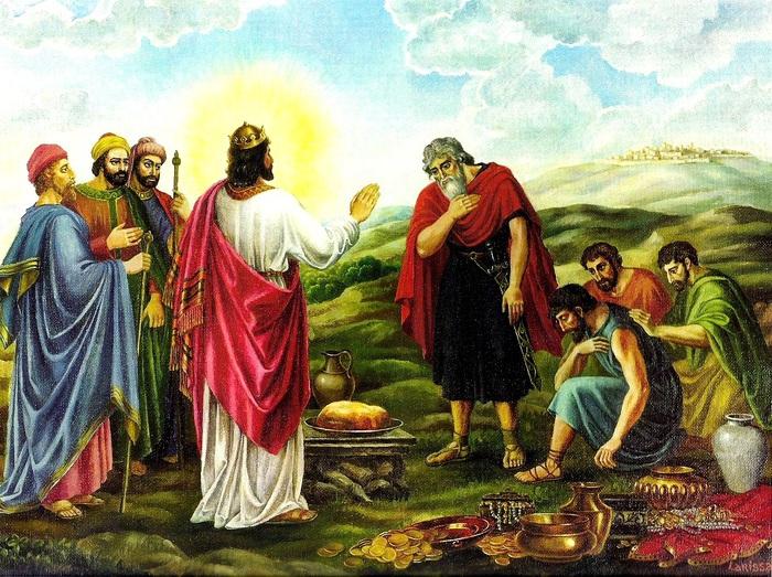კურთხევა მელქიცედეკისა, უზენაესი ღმერთის მღვდლისა, უფალ იესო ქრისტესი