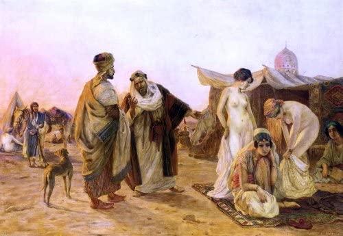 მონათა და ტყვეთა ქორწინების შესახებ