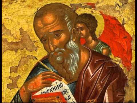 მოციქული პავლე