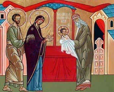 ნათლობის წინარე სახე - წინადაცვეთა