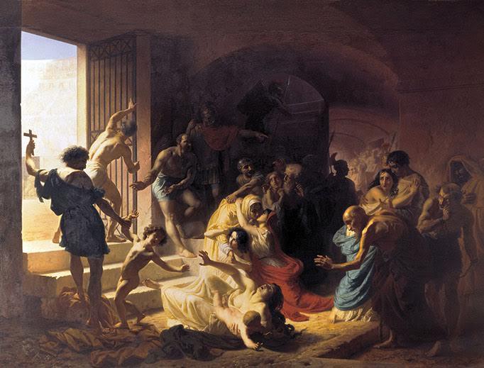 პირველ ქრისტიანთა შესახებ