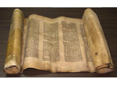 როგორ იწერებოდა ბიბლია
