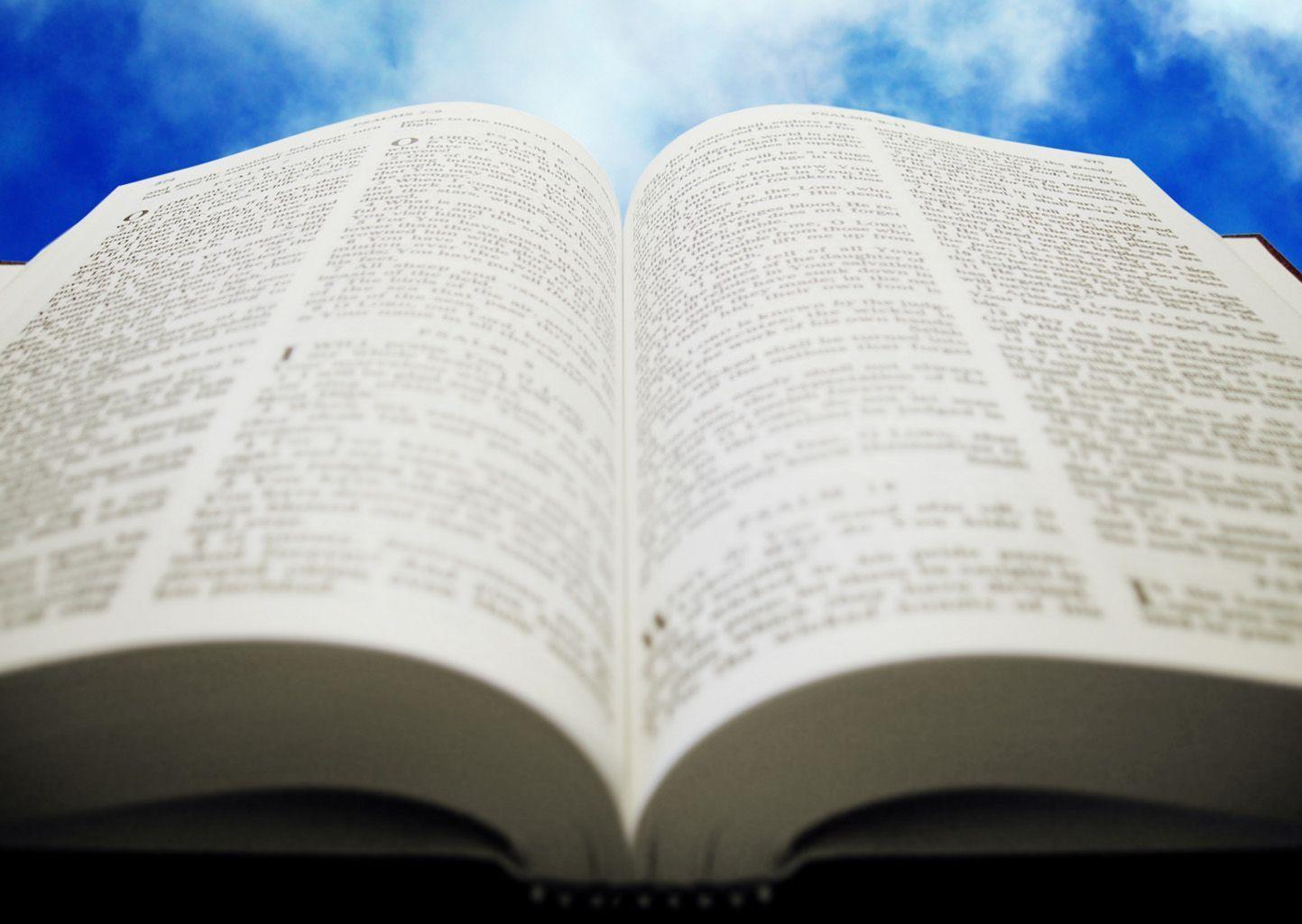 როგორ ვიღებთ ღვთის სიტყვას