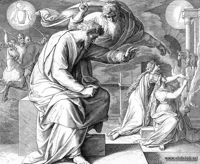 როგორები უნდა იყვნენ წინასწარმეტყველები