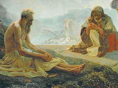 სად იყო ღმერთი, როდესაც ვეწამებოდი?