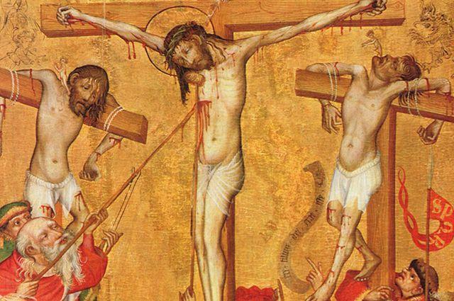 სისხლით ნათლობა