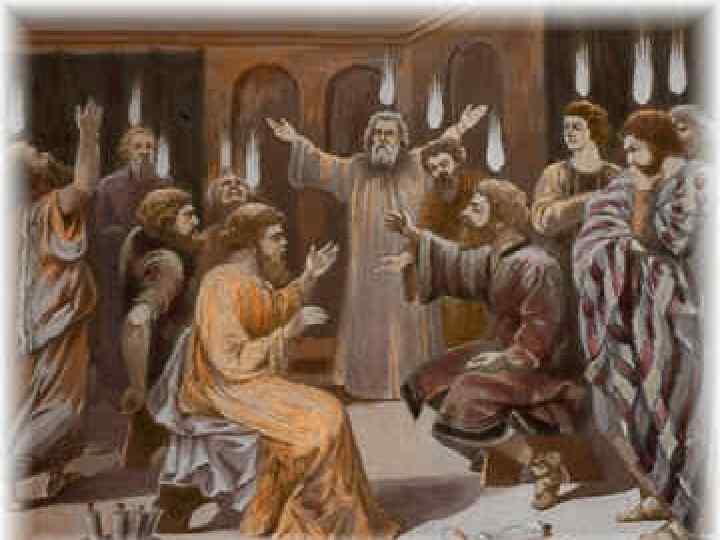 სულიწმიდით ნათლობა