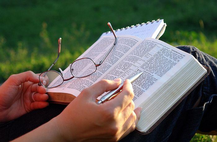 წმიდა წერილის განმარტებისა და ინტერპრეტაციისთვის